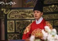 [패션in극장] '한복핏' 대결, '왕이 된 남자' 여진구 VS '해치' 정일우