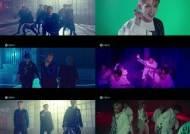 [뮤비스타일] 'No Limit' Z-BOYS, '남성미 대폭발의 순간' 블랙 VS 화이트