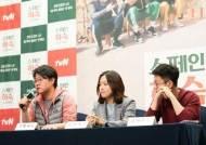 "[Z현장] '스페인 하숙' 나영석 PD-김대주 작가 ""배정남, 본능에 충실한 친구"""