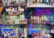 Z-Boys&Z-Girls,인도네시아서신인상수상... 베트남이어두번째쾌거