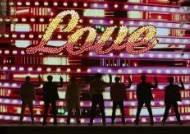 방탄소년단X할시, 신곡 '작은 것들을 위한 시' 티저 공개... 역대급 컬래버 온다