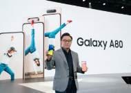 오늘의 라이프통신 #삼성 로테이팅 카메라 #이승기X공차 #Z세대 공략 나선 스팸