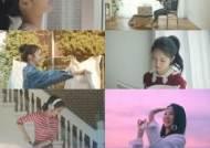 딕펑스X조정치, 컬래버 '아무튼 치얼스' 오늘(15일) 발매