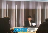"""씨제스 """"박유천, 변호사 선임… 경찰 출석일 미정""""(공식입장)"""