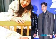 """김효진♥유지태, """"15일 아기 만났다… 둘째 아들 출산"""""""