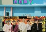 방탄소년단, 팬 사랑 담은 '작은 것들을 위한 시' 아미 버전 MV 추가 공개