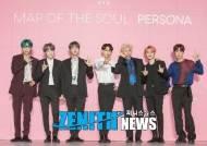 방탄소년단'PERSONA', 앨범 판매량 322만 장 돌파... 가온 역사상 최다 기록