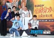 '강식당2', 슈퍼주니어 규현 합류 확정... 31일 첫 방송(공식입장)