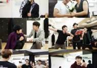 '미아 파밀리아', 열띤 연습 현장 공개! 개막 초읽기 돌입