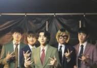 """잔나비 측 """"유영현 학폭 논란 인정, 자진 탈퇴해 자숙할 것""""(공식입장)"""