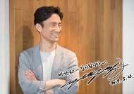 """[Z인터뷰] '닥터 프리즈너' 김병철 ② """"앞으로 하고 싶은 연애, 이상형은요..."""""""