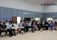 탄생 20주년 기념 공연 '맘마미아!', 상견례 가지며 본격 연습 돌입