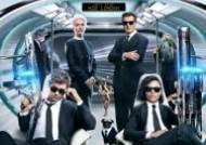 '맨 인 블랙: 인터내셔널', IMAX-4DX-돌비 애트모스 개봉 확정... 역대급 시리즈가 온다