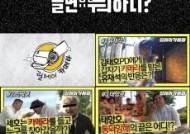 김태호 PD부터 유재석, 유노윤호까지 '놀면 뭐하니?'... 다음 주인은 누구?