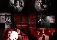 '시티오브엔젤' 스팟영상 공개! 브로드웨이 초토화 시킨 블랙 코미디가 온다