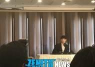 """""""큰 죄를 지었다"""" 박유천, 마약 투약 혐의로 징역 1년 6개월 구형"""