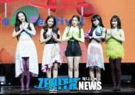 [Z스압포토] 레드벨벳 아이린-슬기 '레베럽 심장 박살낼 아름다움'(쇼케이스)