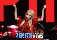 [HD 스압포토] 청하 '오늘도 역시 춤신춤왕 갓청하'(쇼케이스)