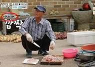 """'아내의 맛' 측, '일베' 용어 사용 사과 """"더욱 신중하겠다""""(공식입장)"""