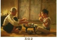 '집으로...', 9월 추석 재개봉 확정... 18년 만에 다시 극장으로(공식입장)