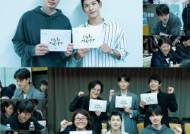임시완X이동욱 '타인은 지옥이다',대본 리딩 현장 공개... 명품 배우들의 만남