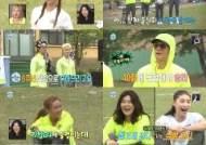 '나 혼자 산다' 유노윤호vs성훈, 승패 떠난 꿀잼 운동회... 동시간대 시청률 1위
