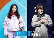 공효진X강하늘, '동백꽃 필 무렵' 캐스팅 확정(공식입장)