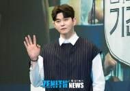 [HD스압포토] '미스터 기간제' 윤균상 '훈훈한 대형냥 매력 폭발'(제작발표회)