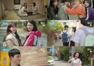 인기 웹드라마 '에이틴', 29일부터 Mnet에서 방송 편성