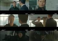 박훈, '60일, 지정생존자' 특별 출연... 묵직한 존재감 입증