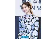 [HD스압포토] '저스티스' 나나 '세계 1위 미모는 열일 중'(제작발표회)