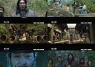 '광대들: 풍문조작단', 8월 21일 개봉 확정... 1차 예고편 공개