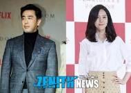 류승룡X염정아, 뮤지컬 영화 '인생은 아름다워'에서 부부로 호흡(공식입장)