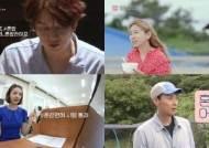 혼라이프 관찰쇼 '혼족어플', 8월 3일 첫 방송... MC 전현무 출격