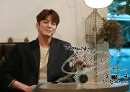 """[Z인터뷰] '퍼퓸' 김민규 """"한류스타 연기? 팬미팅 영상 찾아보며 연구했어요"""""""