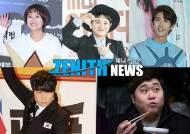 송은이-김신영-문세윤-최현석-광희, '극한식탁' MC 확정(공식입장)