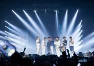 SF9, 단독콘서트 'UNIXERSE' 마무리... 미공개 신곡 대방출+인성 깜짝 등장