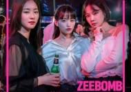 '슈퍼밴드' 지범, '멜로가 체질' OST 'Far From Melo' 발매