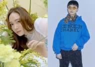 제시카, 26일 '잠들기 전 전화해'로 컴백… 기리보이 지원사격