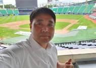 """[오늘SNS] 양준혁, 성 스캔들 폭로에 법적 대응 예고 """"최선 다해 정면 돌파할 것""""(전문)"""