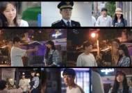 [TV속쏙] '동백꽃 필 무렵' 공효진X강하늘, 로맨스 첫 시동! 시청률 7% 돌파
