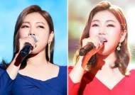 송가인, 11월 3일 경희대 평화의 전당서 단독 공연 'Again' 개최