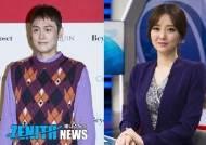 """오상진-김소영 부부, 20일 득녀 """"열심히 키울 것""""(공식입장)"""
