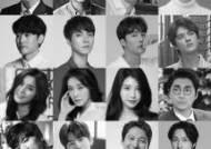 '팬레터', 김재범부터 윤소호까지 막강 캐스팅 공개... '팬레터 앓이' 시작