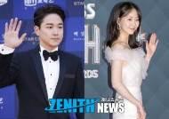 태인호-이유영, '제24회 부산국제영화제' 폐막식 사회자 선정(공식입장)