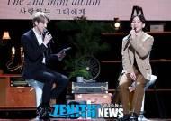 [HD스압포토] 첸 '김종대라고 쓰고 김다정이라고 읽는다'(음감회)