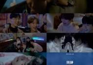 몬스타엑스, 새 앨범 수록곡'FIND YOU' MV 티저 공개... 영화 같은 스토리
