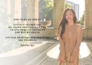 """SM, 故 설리 추모 """"따뜻한 마음 잊지 않고 간직할 것"""""""