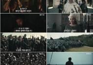 '더 킹: 헨리 5세' 11월 1일 전 세계 공개... 왕좌의 외로움 말한다