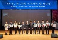 티르티르,'대한민국 소비자만족도 평가' 코스메틱 부문 대상 수상